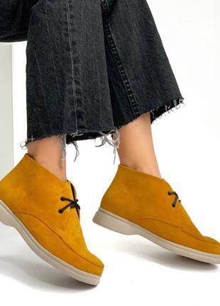 Ботинки лоферы натуральная замша горчица жёлтые