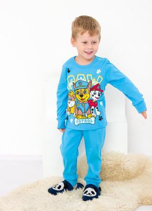 Пижама для мальчика 98-122