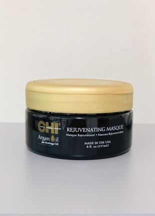Омоложуюча відновлююча маска chi argan oil rejuvenating masque