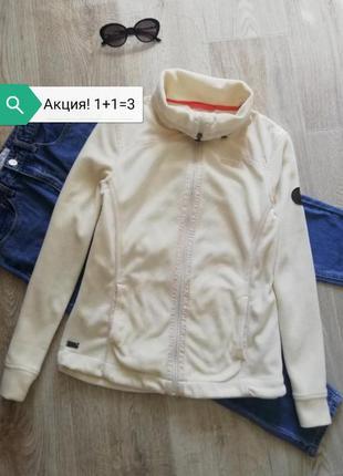 Флиска, флисовая кофта, олимпийка, флисовая куртка, ветровка,