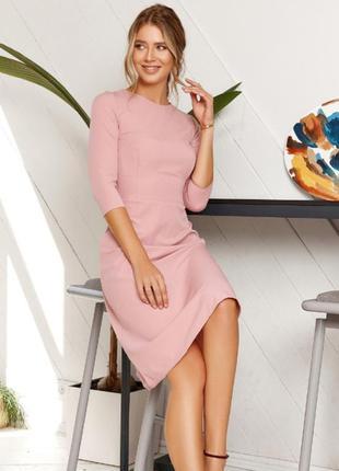 Стильное розовое офисное платье с расклешенным низом