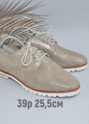 Кожаные люферы туфли