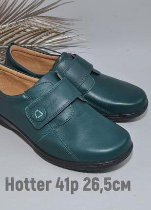 Шкіряні мякі туфли британія