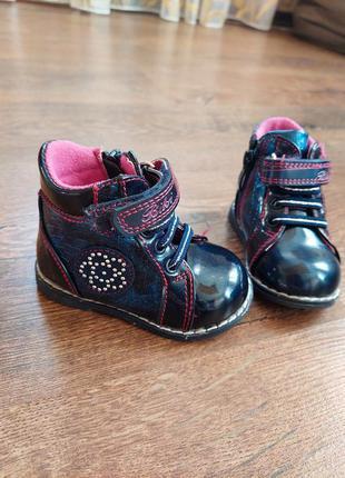 Ботинки демисезонные для девочки, размер 18