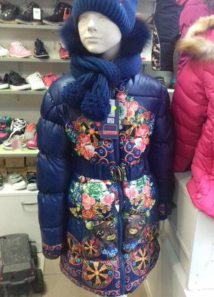 Пальто# пуховик# куртка# зима# теплое# для #девочек #распродажа