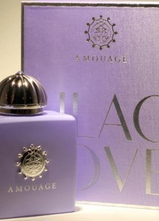 Роскошные духи 💠amouage lilac love парфюмерованная вода тестер духи