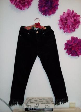 Джинсы женские с необработанным краем джинсы с высокой талией
