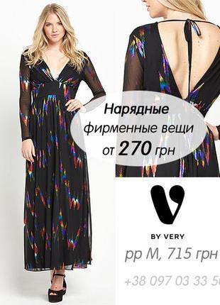 Вечернее нарядное платье-макси v by very с глубоким декольте и открытой спиной  в наличии