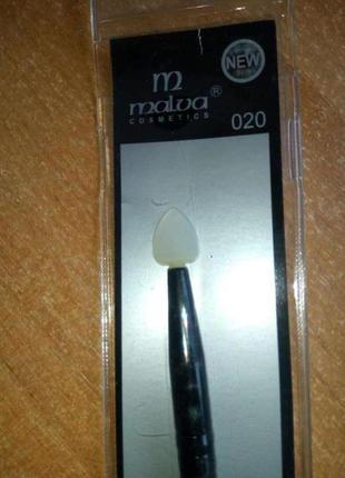 Кисть-апликатор силиконовый для рассыпчатых пигментов, теней №20 malva (мальва)