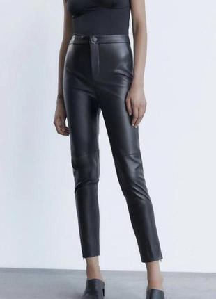 Лосины брюки кожаные екокожа чёрные