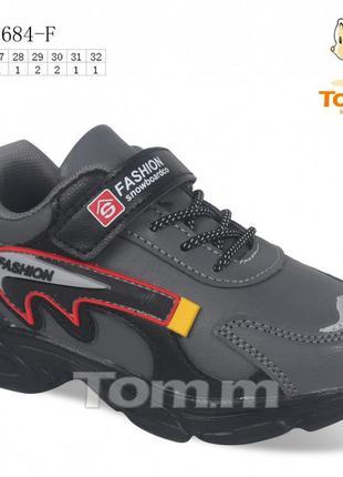 Дуже круті кросівки для хлопчика том.м 27-32 осінні
