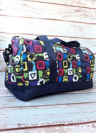 Стильная  дорожная, спортивная сумка, красочная женская сумка