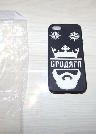 Чехол iphone 6/6s бродяга