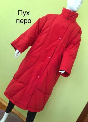 Натуральный пуховик пуховое пальто зимнее оверсайз oversize