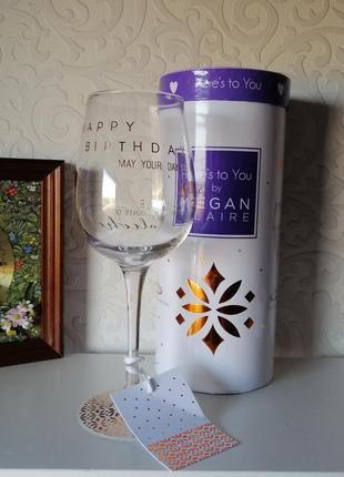 Подарочный бокал для вина англия