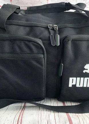 Спортивная сумка .дорожная сумка.сумка на тренировку  ксс68