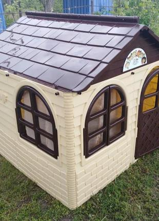 Дитячий будинок