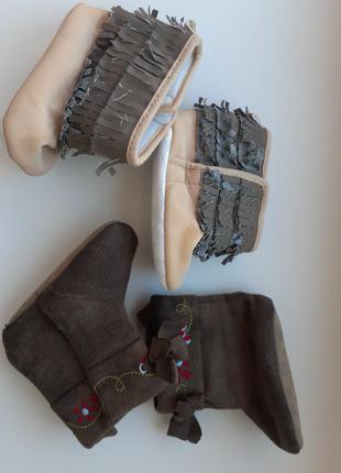 Пинетки чобітки adams baby 3-6м для дівчинки набір