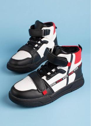 Супер ботинки для мальчика❗️черевики для хлопчика !