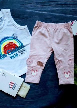 Распродажа! комплект одежды на малышку. original marines