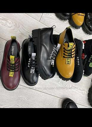 Женские туфли на платформе 🍂