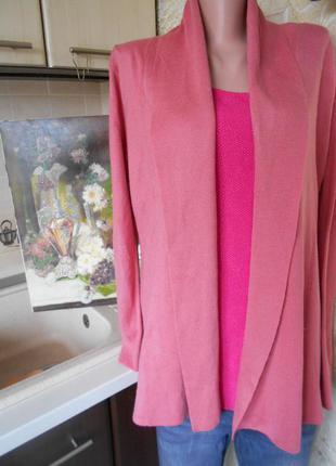 #распродажа #papaya# винтажный теплый трикотажный розовый кардиган#