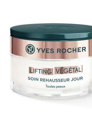 Дневной / ночной крем для лица и шеи лифтинг и укрепление lifting vegetal yves rocher