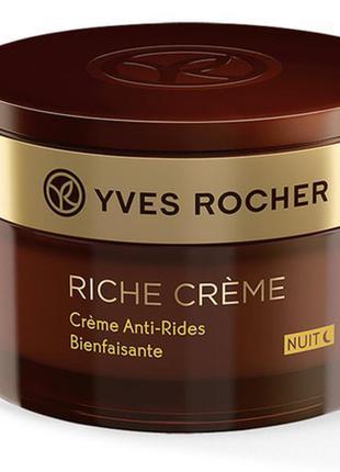 Дневной/ ночной благотворный крем от морщин riche cremeyves rocher