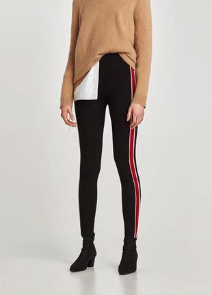 Модные утягивающие леггинсы лосины штаны с лампасами zara