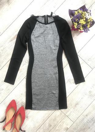 Платье базовое по фигуре