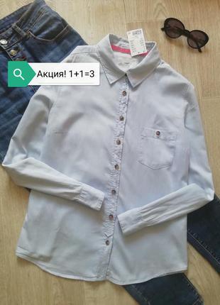 Базовая голубая рубашка свободного кроя, сорочка оверсайз, рубашка бойфренд, рубашка прямого кроя, сорочка, блузка