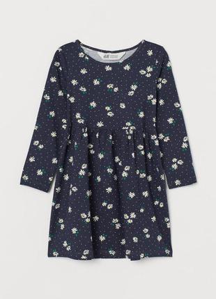 Платье в мелкие цветочки h&m
