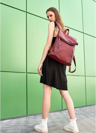 Женский стильный рюкзак красный