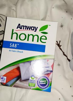 Amway sa8 универсальный отбеливатель 1 кг амвей