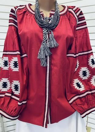 Шикарна блуза з вишивкою вишиванка бохо вышиванка блузка с вышивкой