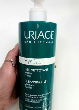 Гель uriage hyseac