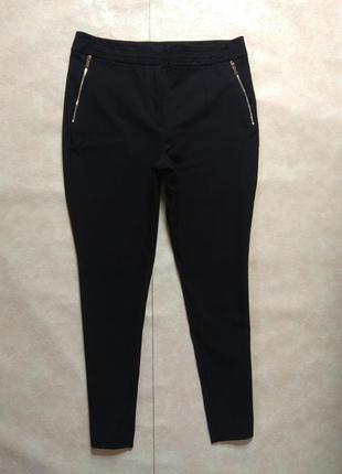 Стильные черные штаны брюки скинни с высокой талией h&m, 14 pазмер.