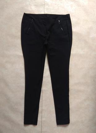 Стильные черные штаны брюки скинни с высокой талией ovs, l pазмер.