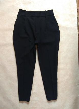 Классические черные штаны брюки со стрелками и высокой талией zara, l pазмер.