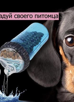 Бутылка двойная для воды и корма со складной миской
