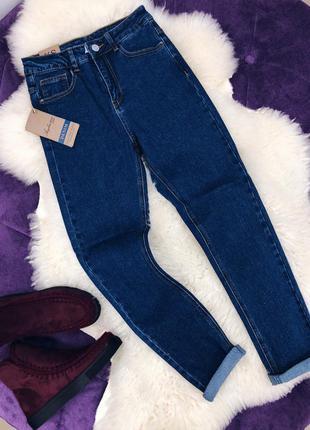Стильные однотонные синие джинсы с высокой посадкой
