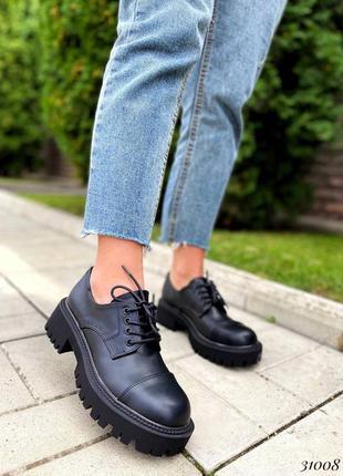 Туфли на шнурках на тракторной подошве 😍