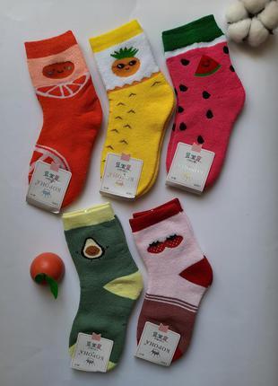 Носки детские махровые яркие с фруктовым принтом премиум качество
