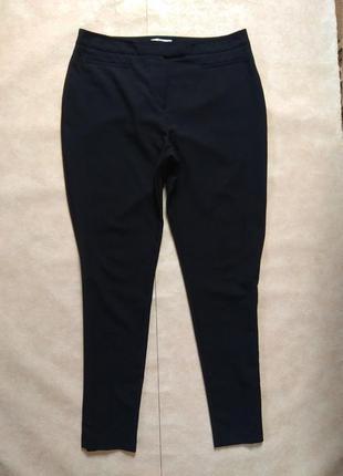 Классические зауженные штаны брюки со стрелками и высокой талией dp, 16 pазмер.