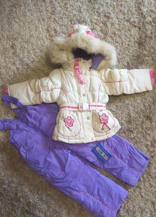 Зимний комбинезон и куртка на флисе