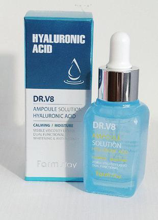 Сыворотка с гиалуроновой кислотой farmstay dr.v8 ampoule solution hyaluronic acid