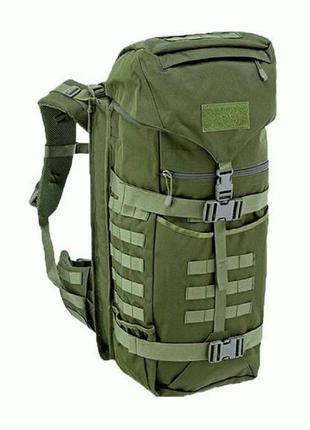 New рюкзак defcon 5 buttle gun holster 45 тактичний