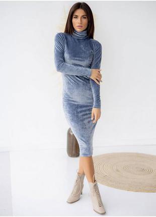 Платье гольф, роскошное универсальное платье из велюра, платье карандаш
