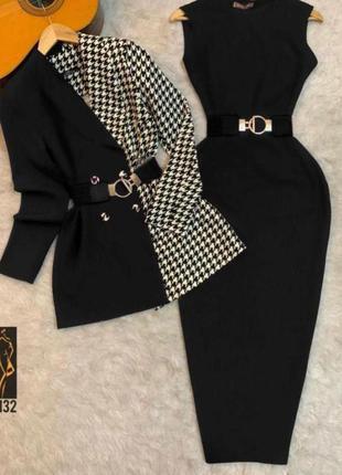Стильный пиджак+платье футляр с поясом костюм в гусиную лапку жакет двубортный кардиган
