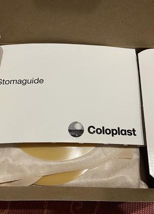 Калоприёмники coloplast
